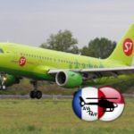 Авиакомпаниям Air Berlin и S7 Airlines нужны дополнительные коммерческие права